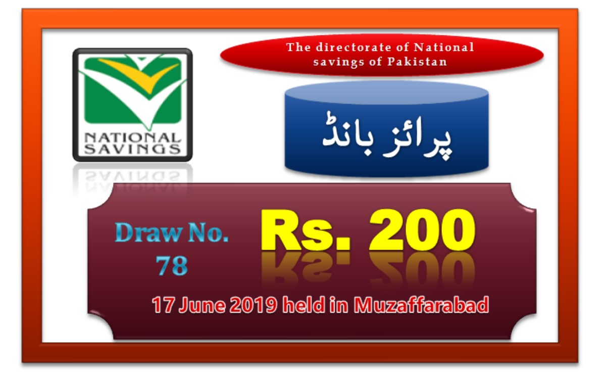 RS. 200 Prize Bond Result, Winners Of Draw # 78 List, 17 June 2019