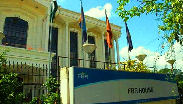 FBR to be empowered to raid suspected premises