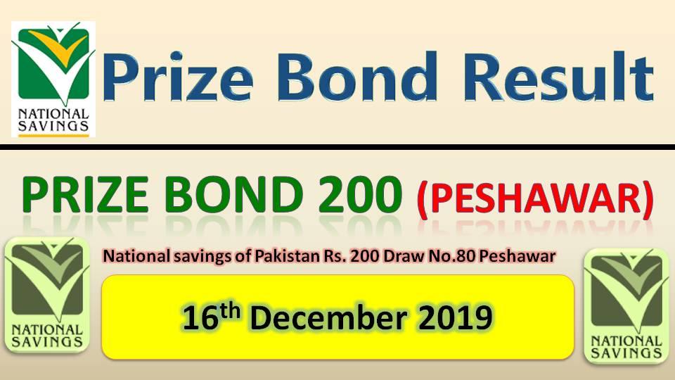 Rs. 200 Prize bond Draw #80 16-12-2019 held Peshawar Announced