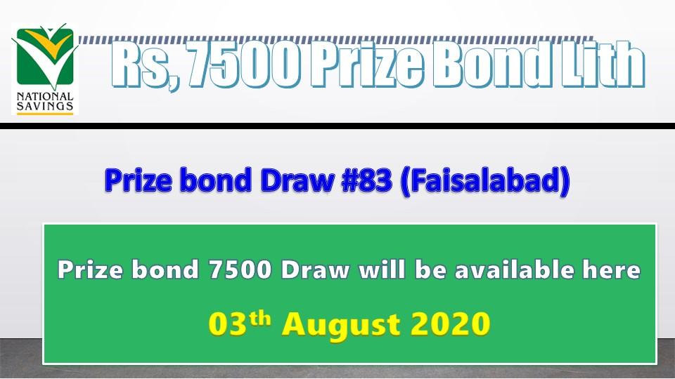 7500 Prize bond draw result 03 August 2020