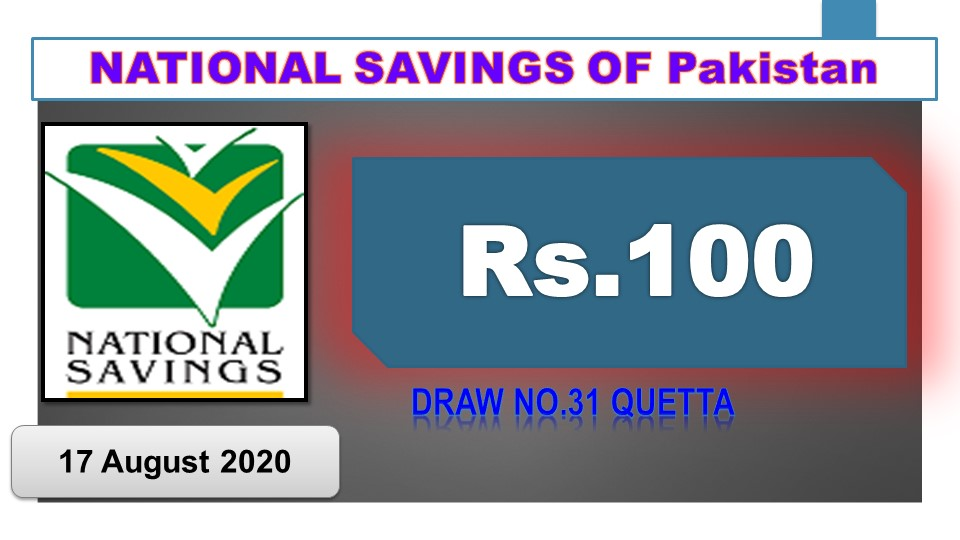 Winners of Rs. 100 Prize bond draw result 17 August 2020
